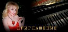 Нелли Агафонова Дизайнер Мода Коллекция Показ